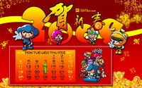 奥门永利402官方网站 12