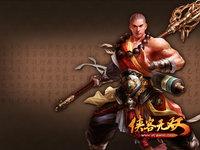 亚洲必赢56电子游戏 11