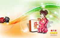 金沙澳门官网 16