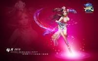 亚洲必赢56电子游戏 20