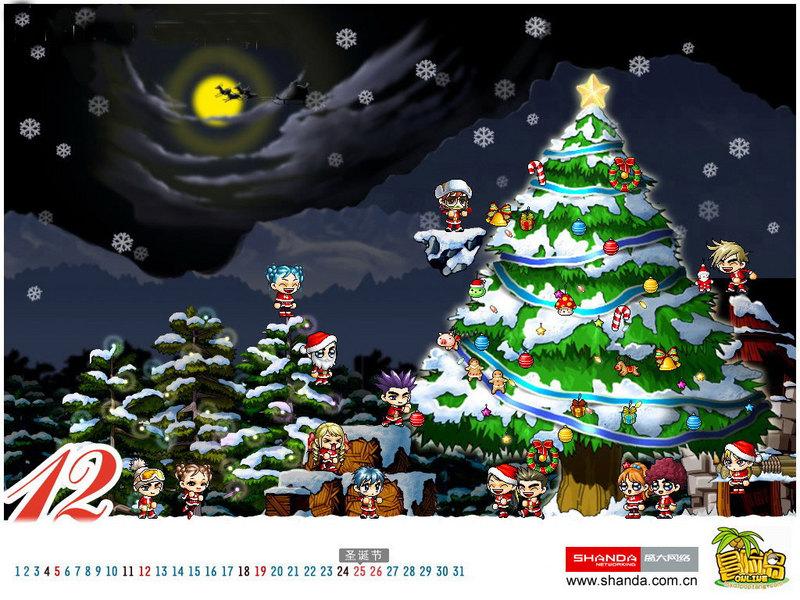 冒险岛在中国游戏排行多少名啊?