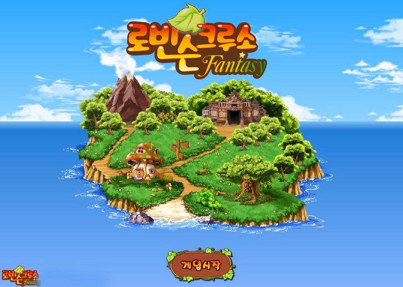 """冒险岛能力值""""力量""""是战士攻击力的关键"""