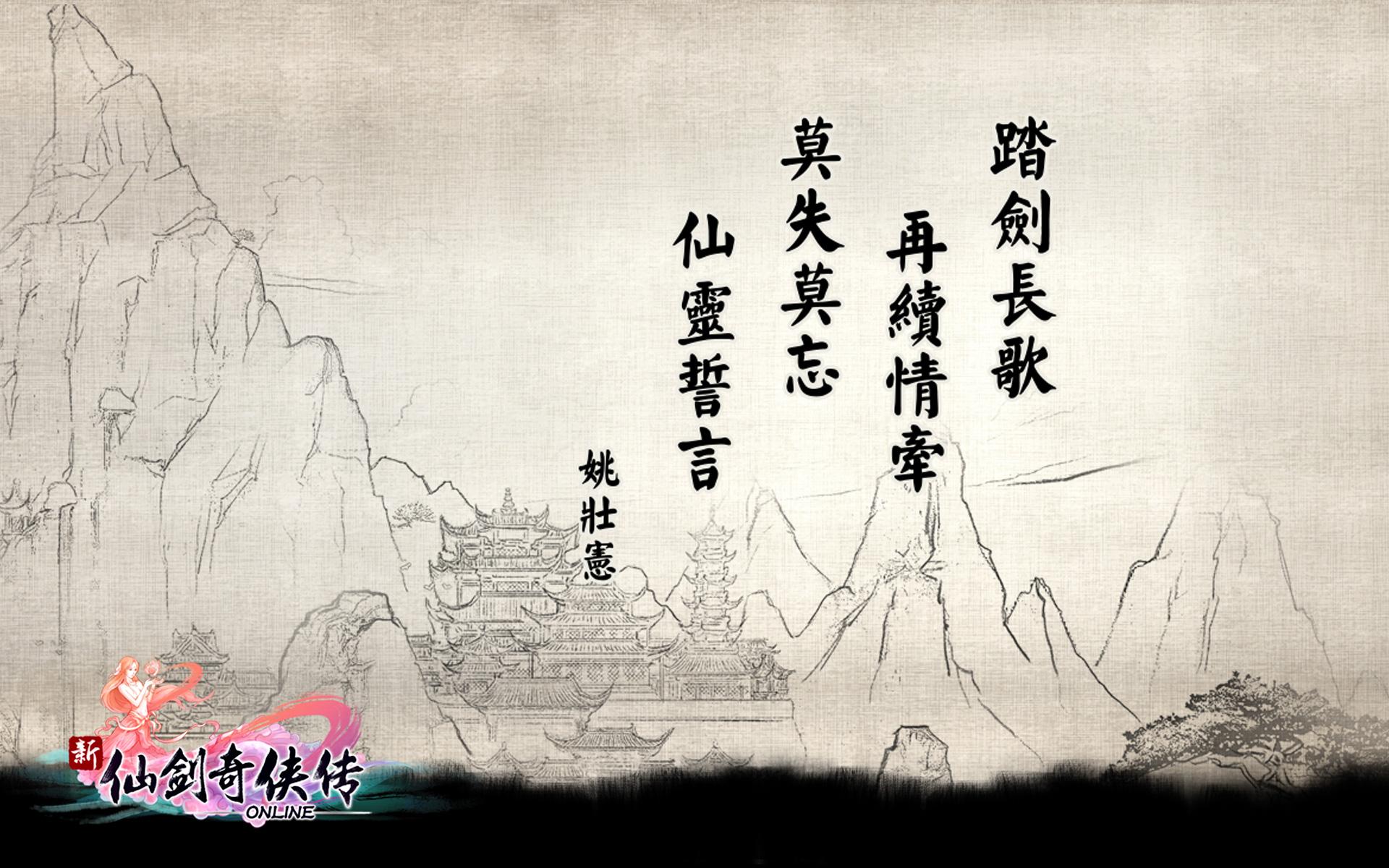 ...帷幕荣誉名-   中国风・轻音乐・新世纪・游戏原声『陆』