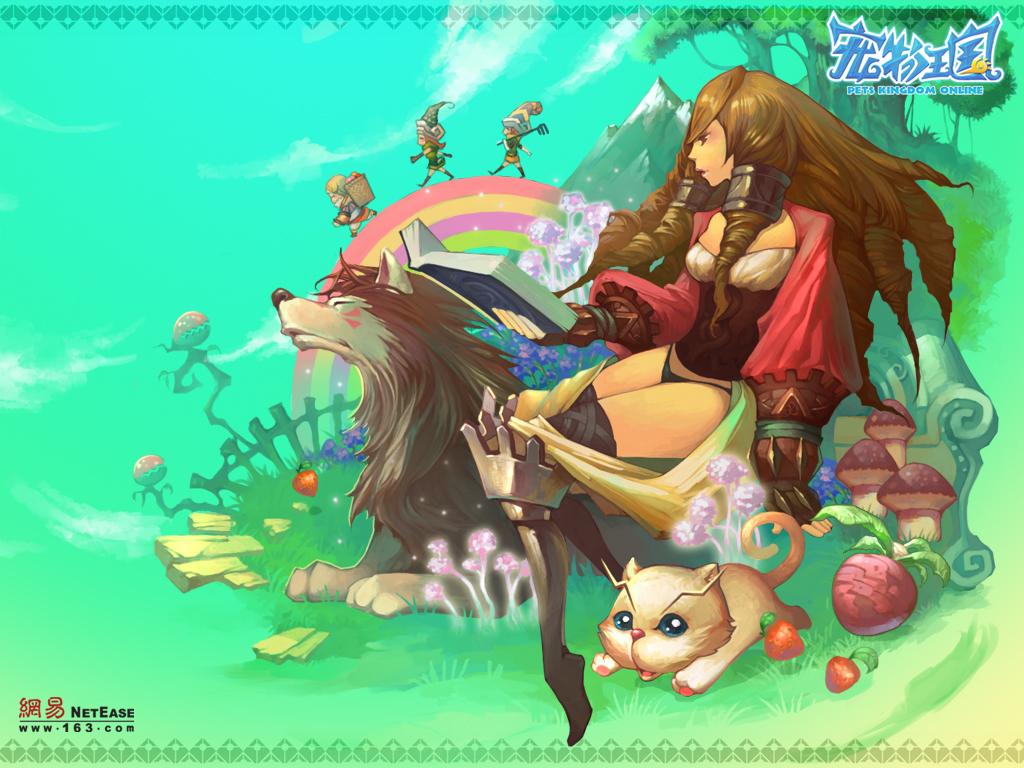 宠物王国壁纸第72张图片