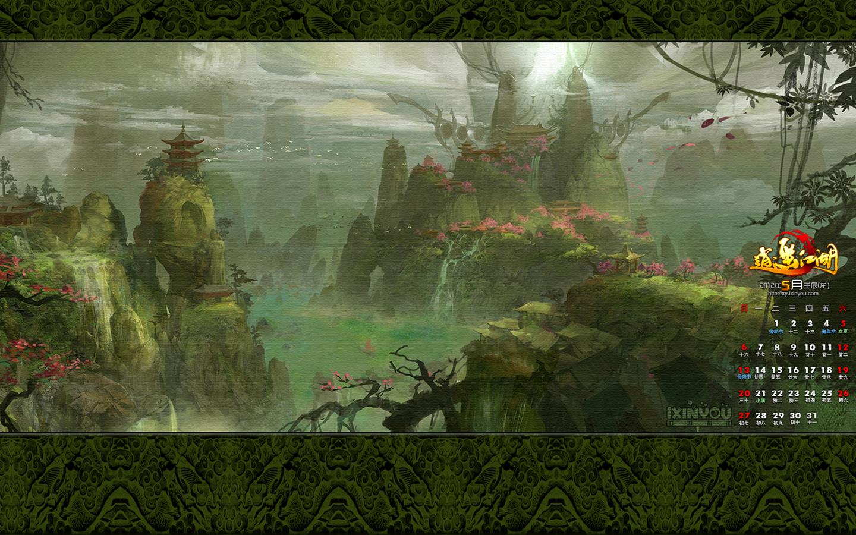 魔兽世界手绘壁纸