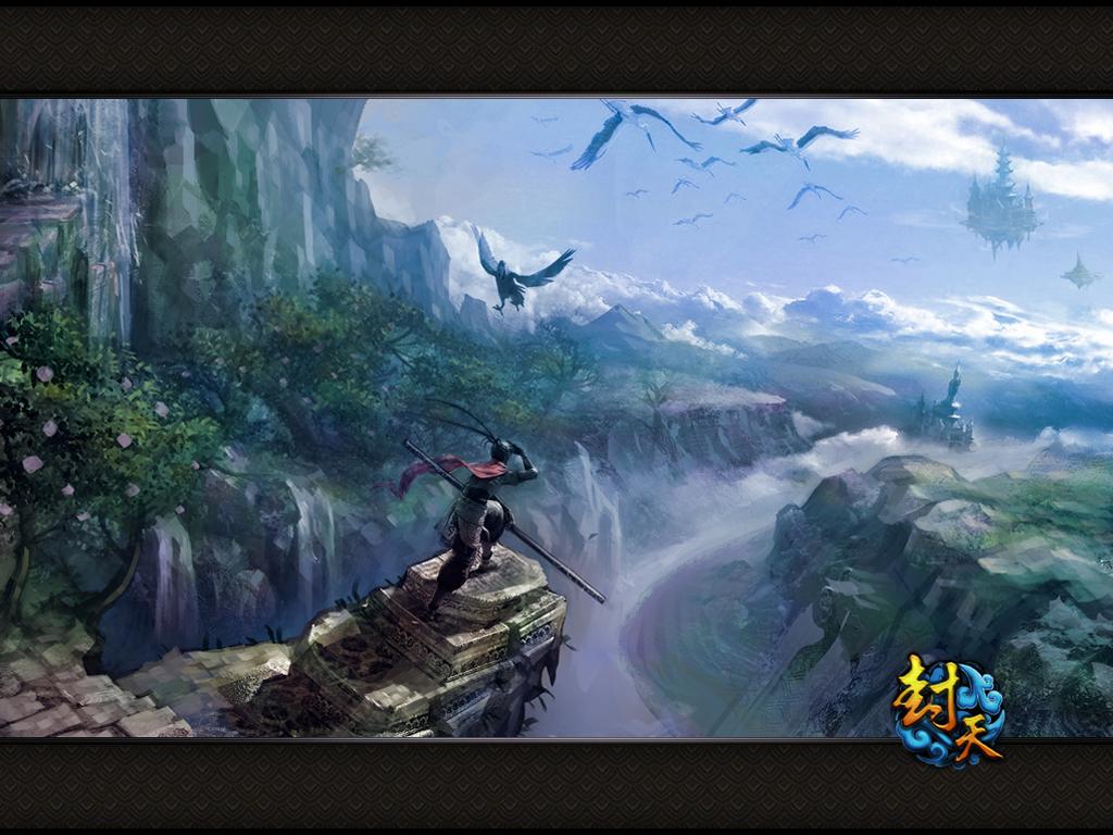 玄幻仙侠网游壁纸