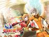 炎龙骑士团online