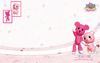 劲舞团(携带版)【汉化版】
