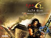 必威电竞外围网站 9