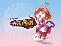 百家楽真人游戏 9