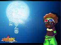 冒险类游戏 7
