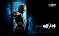 551144.com永利 10