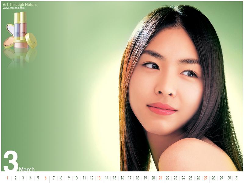 韩国化妆品牌coreana 2005广告模特美女月历