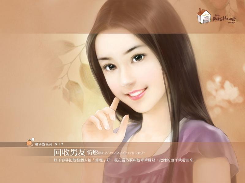 唯美手绘美女六 台湾言情小说封面美女壁纸图