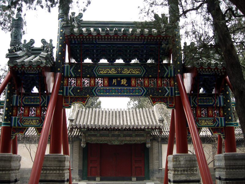 颐和园 - 香儿 - xianger