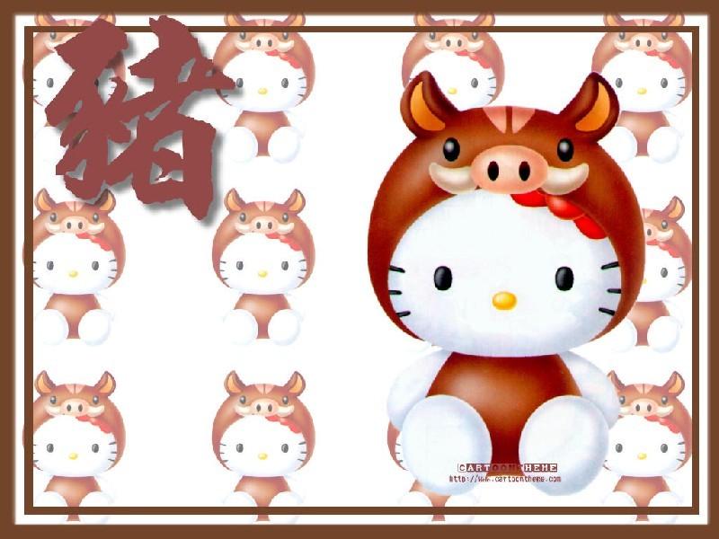 十二生肖可爱动画3
