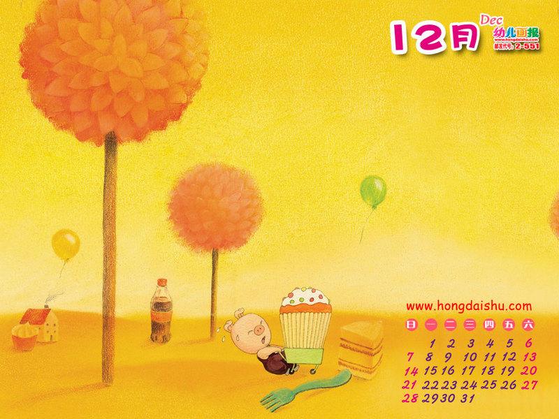 2009 幼儿画报精美插画 第四集 壁纸图片 第12张