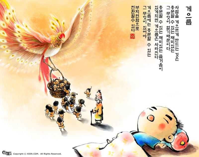 韩国水墨画19