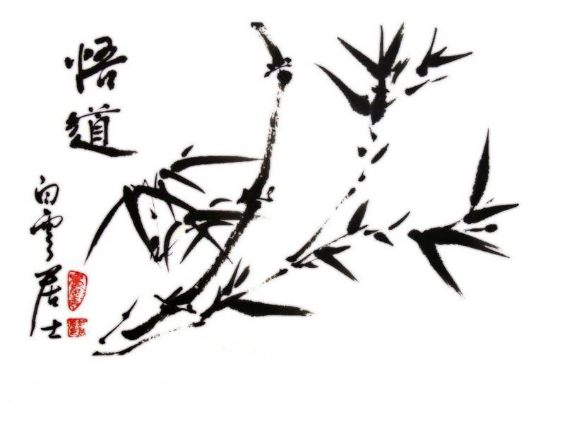 竹子水墨画5