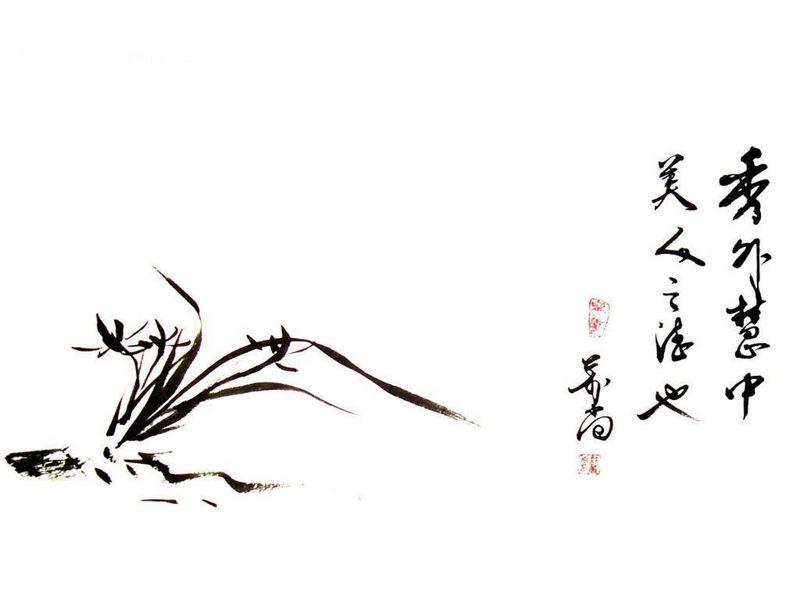竹子水墨画21图片