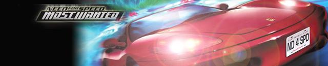 极品飞车9:最高通缉