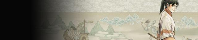 轩辕剑5:一剑凌云山海情