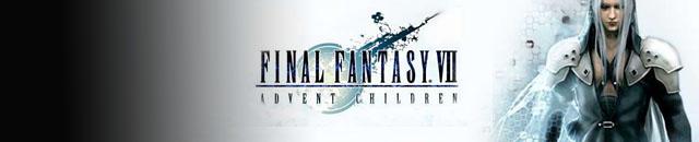 最终幻想11:阿鲁塔纳的神兵