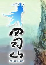蜀山online