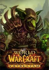 魔兽世界:大灾难