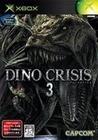 恐龙危机3