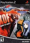 拳皇2000