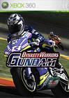 摩托GP2006终极车技