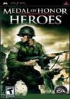 荣誉勋章:英雄