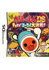 太鼓达人DS:妖怪大决战