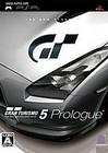 GT赛车5(跑车浪漫旅): 序章