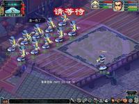 亚洲杯娱乐 6