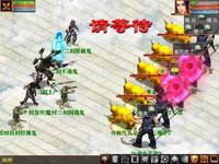 56net亚洲必赢游戏 3