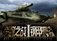 888大奖娱乐平台 1