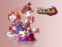 百家楽真人游戏 2