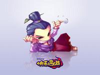 百家楽真人游戏 3