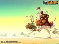 澳门游戏娱乐官网 4
