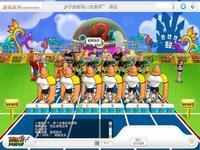 电竞博彩 5