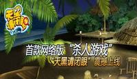百家楽真人游戏 5