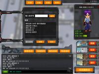 澳门游戏网站 4