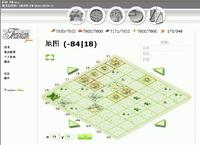 亚洲必赢网址 5