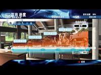 菠菜电竞app 7