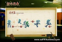 56net亚洲必赢游戏 2