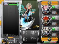 551144.com永利 25