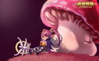 澳门游戏网站 7