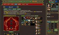 奥门永利402官方网站 19